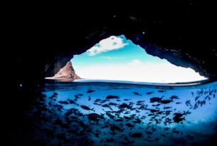 Caleta Bucanero en las Islas Galápagos